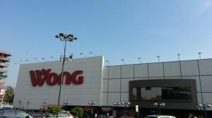 Centro Comercial Camacho La Molina