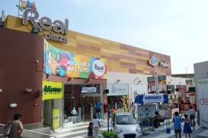 Real-Plaza-Santa-Clara