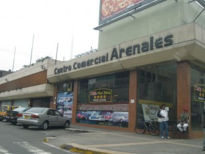centro comercial arenales Lince